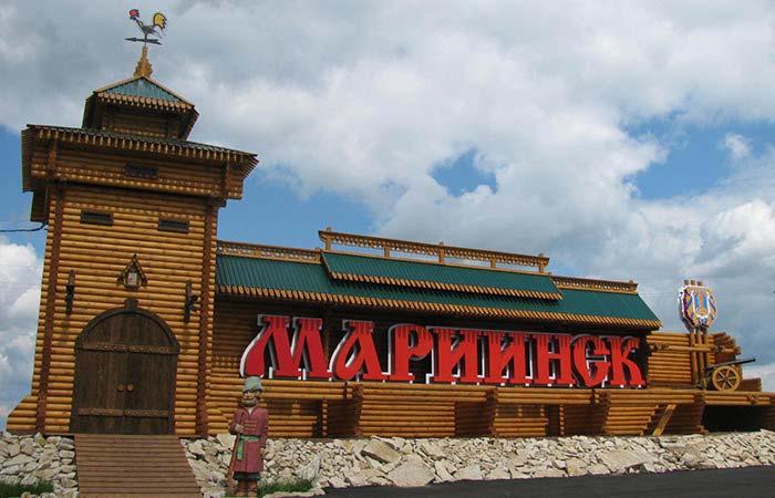 г. Мариинск