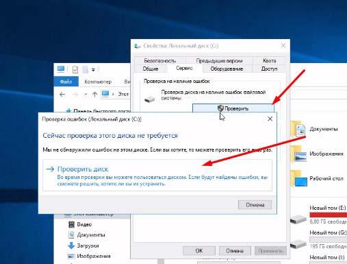 как настроить windows 10 на максимальную производительность