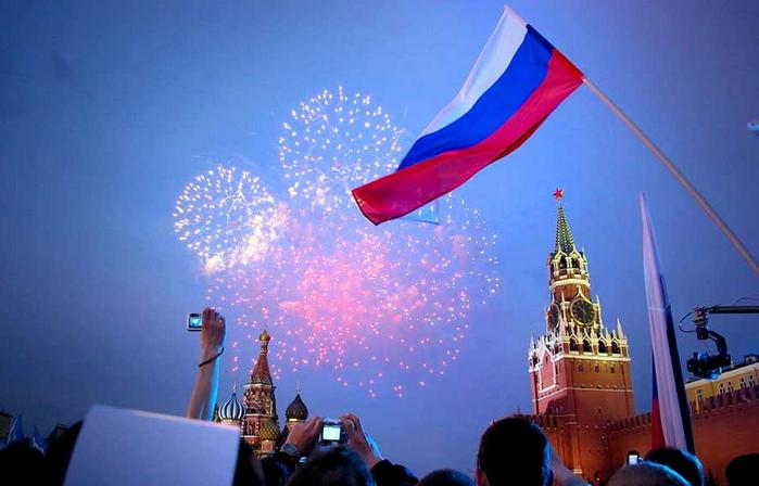 с Днем флага Российской Федерации