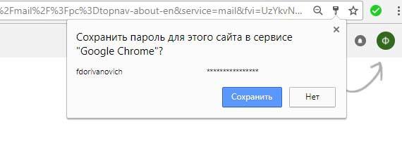 а Как создать электронную почту (E-mail) для mail.ru, google и Яндекса.