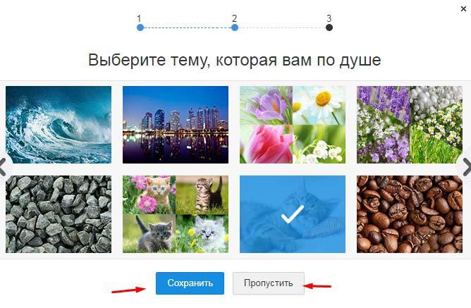 Как создать электронную почту (E-mail) для mail.ru, google и Яндекса.
