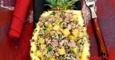 Салат с курицей и ананасами - лучшие простые и вкусные рецепты.