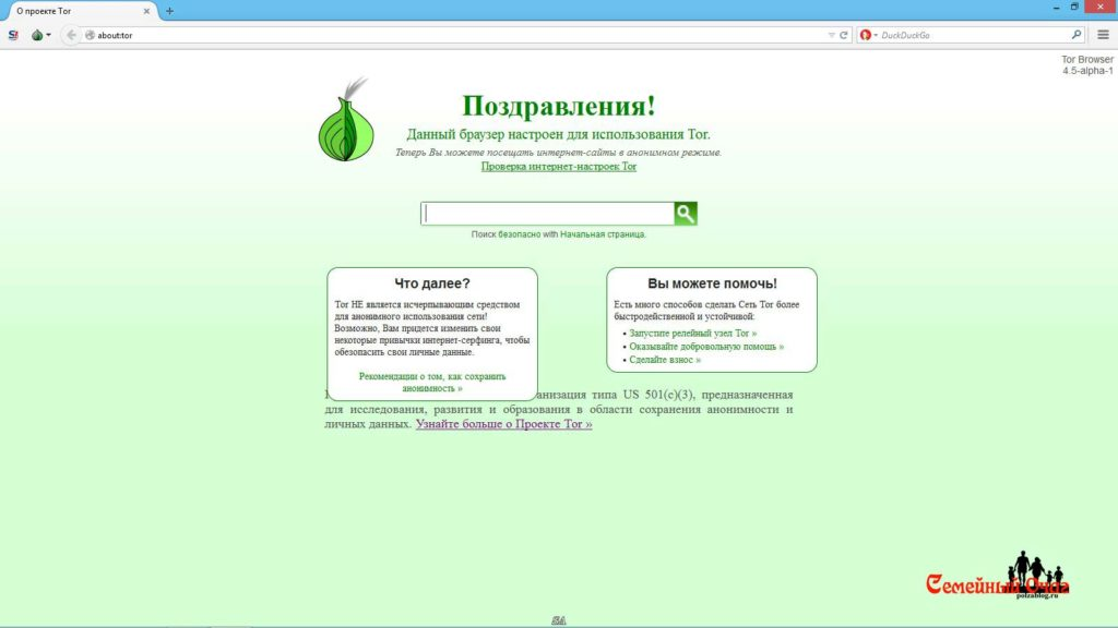 Tor Browser.