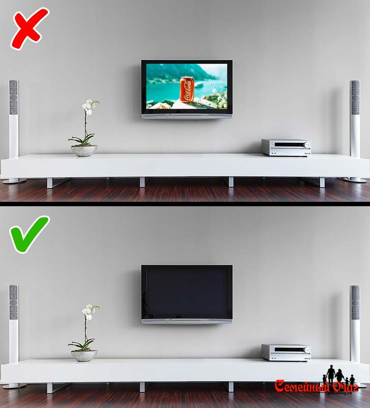 Выключите телевизор