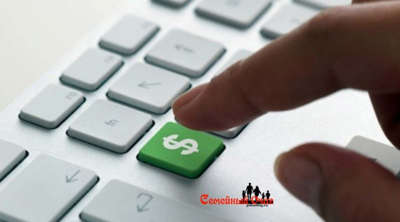 Заработок в интернете - пассивный доход на блоге.