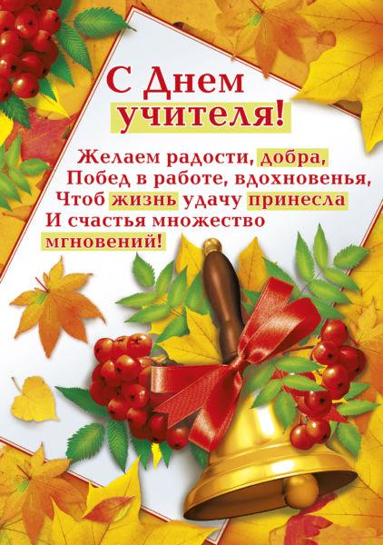 Казан печь садовая своими руками