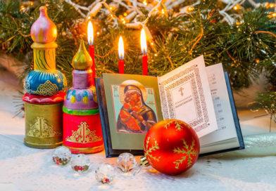 Рождество в России — традиции празднования.
