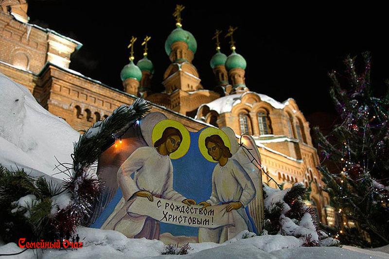 Рождество в России - традиции празднования.